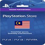 گیفت کارت پلی استیشن psn مالزی