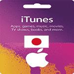 گیفت کارت اپل آیتونز ژاپن
