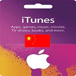 خرید گیفت کارت آیتونز چین