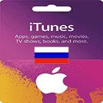 خرید گیفت کارت آیتونز روسیه