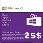 خرید گیفت کارت 25 دلاری مایکروسافت