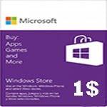گيفت كارت 1 دلاری مايكروسافت microsoft
