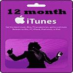 خريد گيفت كارت 12 ماهه اپل موزيك