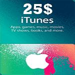 گیفت کارت 25 دلاری اپل آیتونز