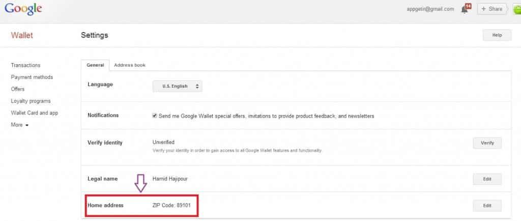گيفت گوگل 10