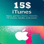 گيفت كارت 15 دلاری آيتونز اپل