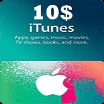 گیفت کارت 10 دلاری اپل آیتونز