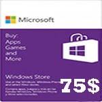گيفت كارت 75 دلاری مايكروسافت microsoft