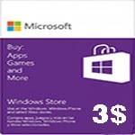 گيفت كارت 3 دلاری مايكروسافت