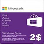 گيفت كارت 2 دلاری مايكروسافت