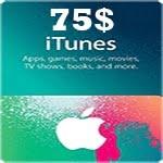 گیفت کارت 75 دلاری اپل آیتونز