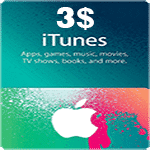 گیفت کارت 3 دلاری اپل آیتونز
