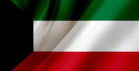 زیپ کد کویت