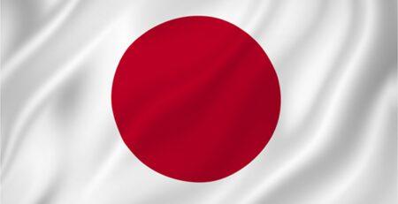 زیپ کد ژاپن