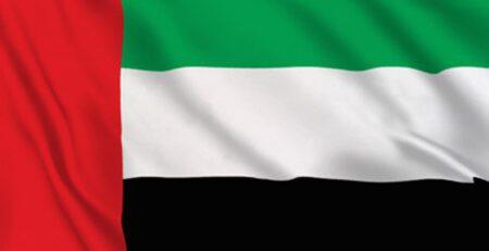 زیپ کد امارات ZIPCODE