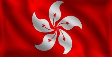 زیپ کد هنگ کنگ