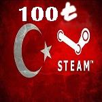 100 لیر استیم ترکیه